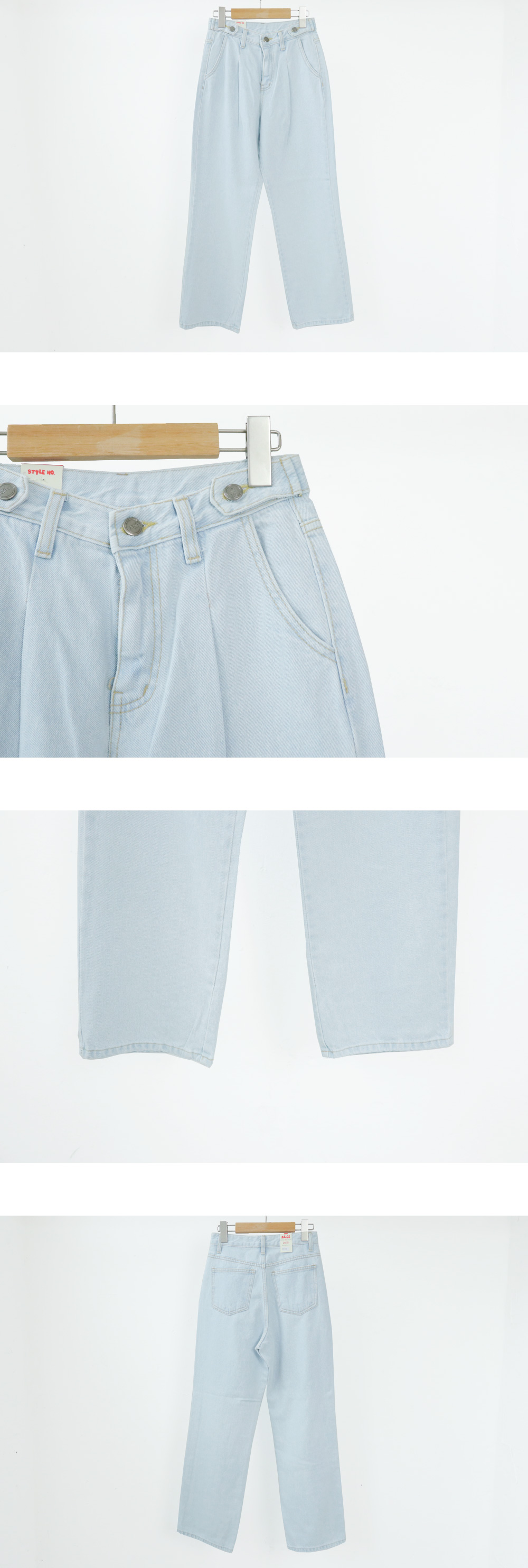 8892 Wide Tug Denim Pants