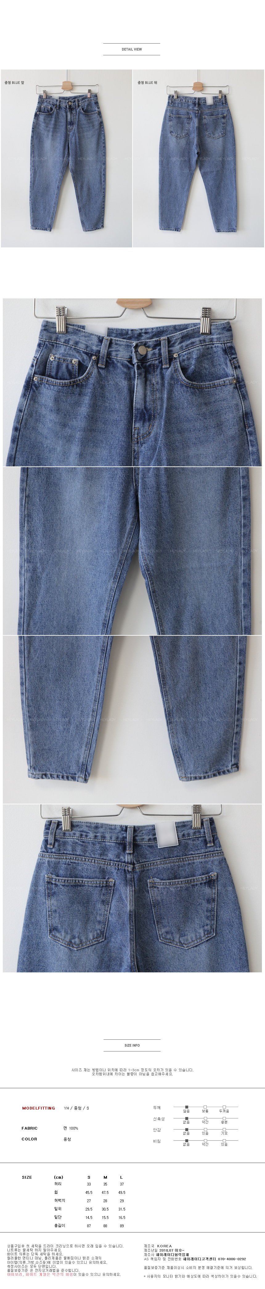 Jay's denim Baggy pants