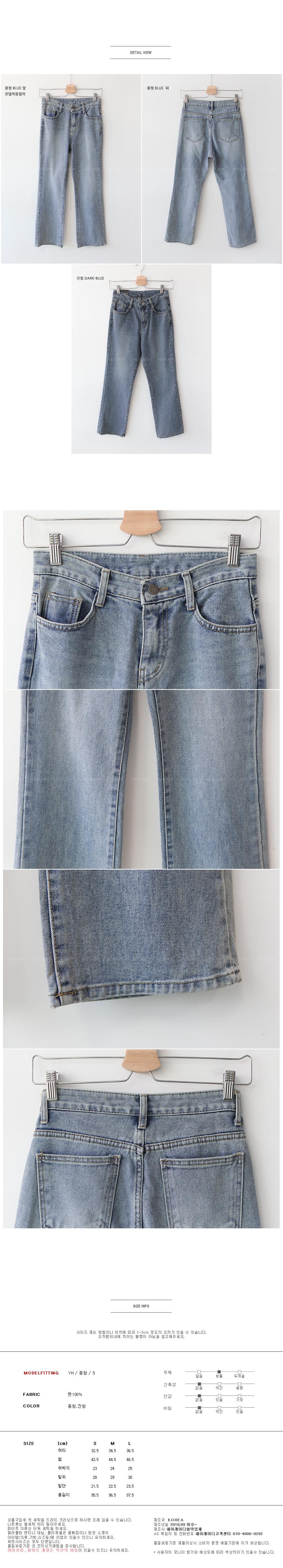 Purine Wide Denim Pants