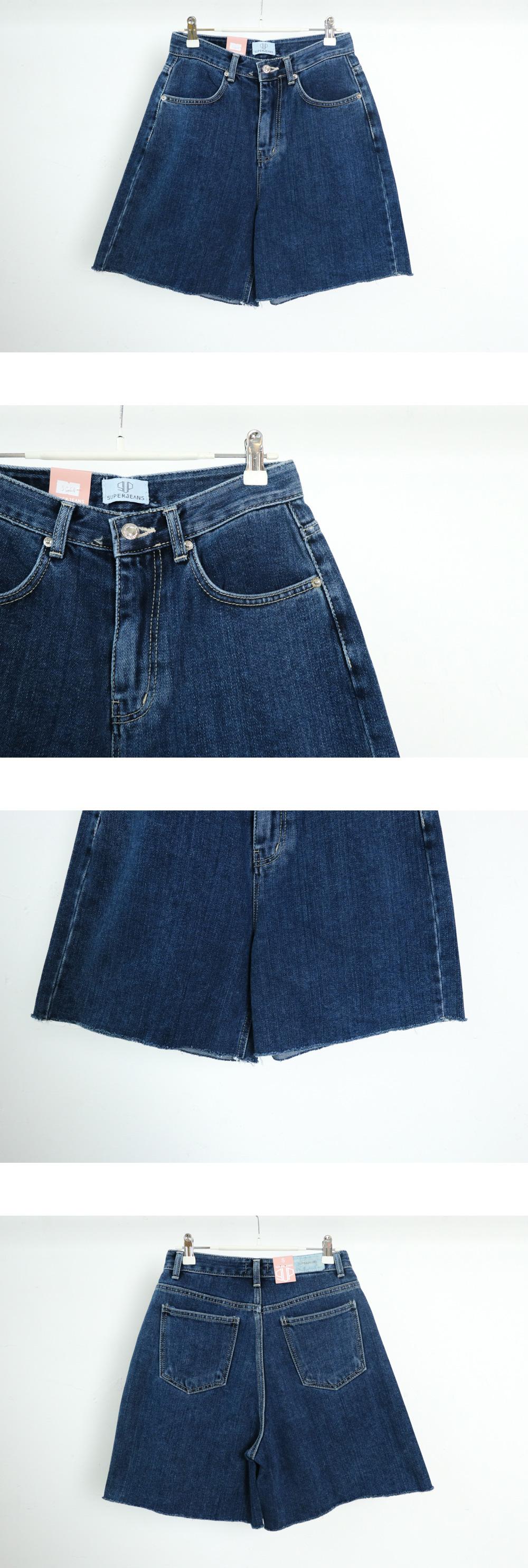 5044 natural cut dark denim shorts