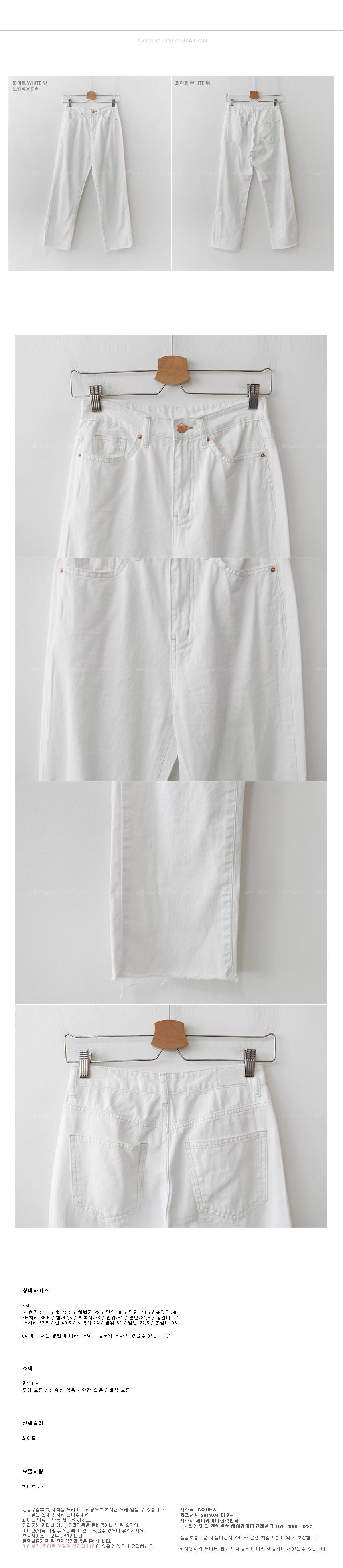 Neck Wide Cotton Pants