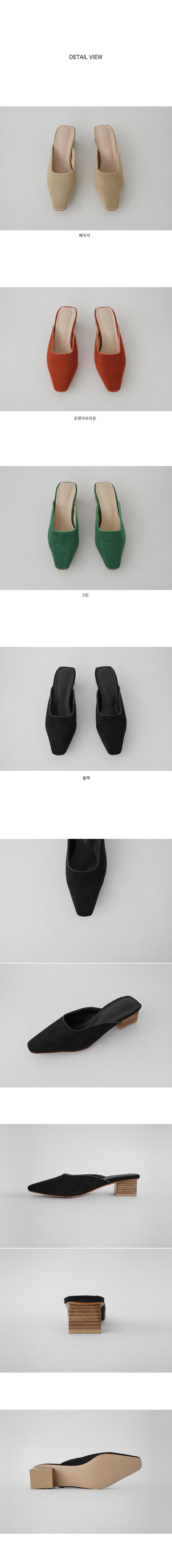 suede middle wood heel