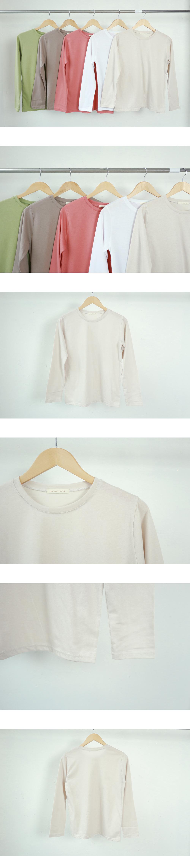 Silk plain long-sleeved T-shirt