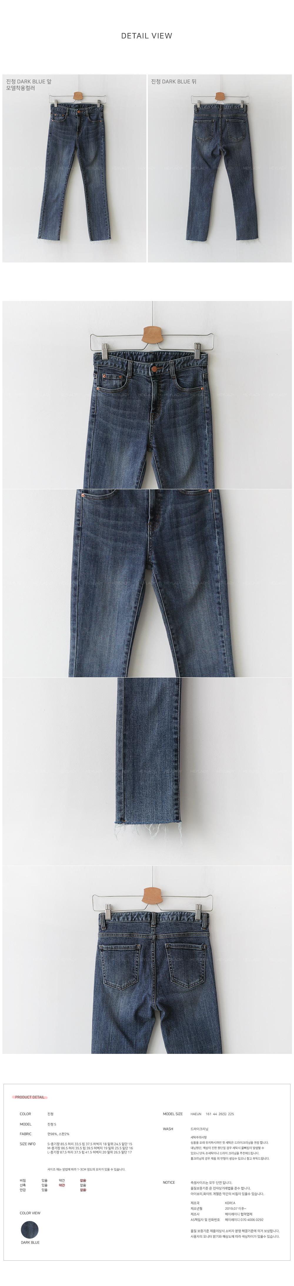 Chusu straight denim pants