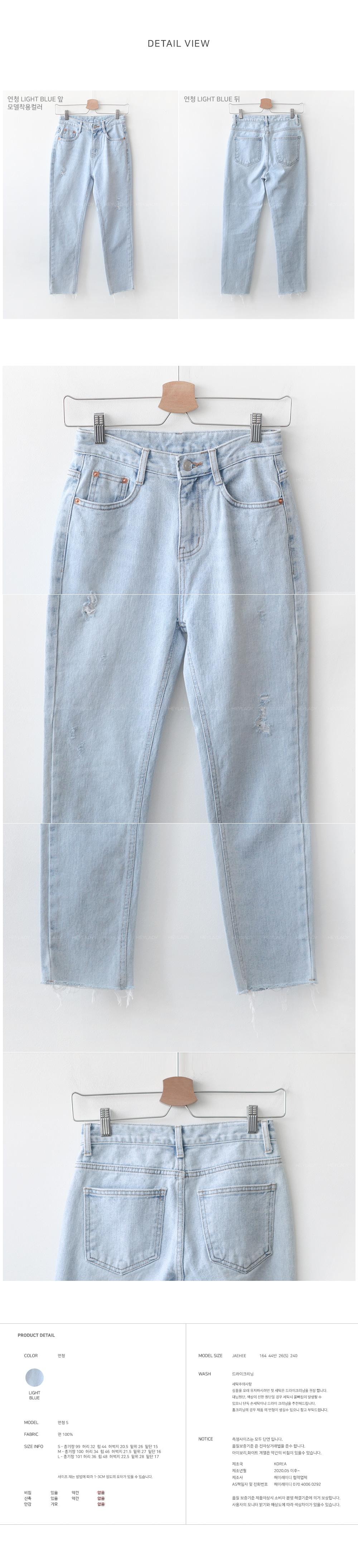 Boarding date denim pants