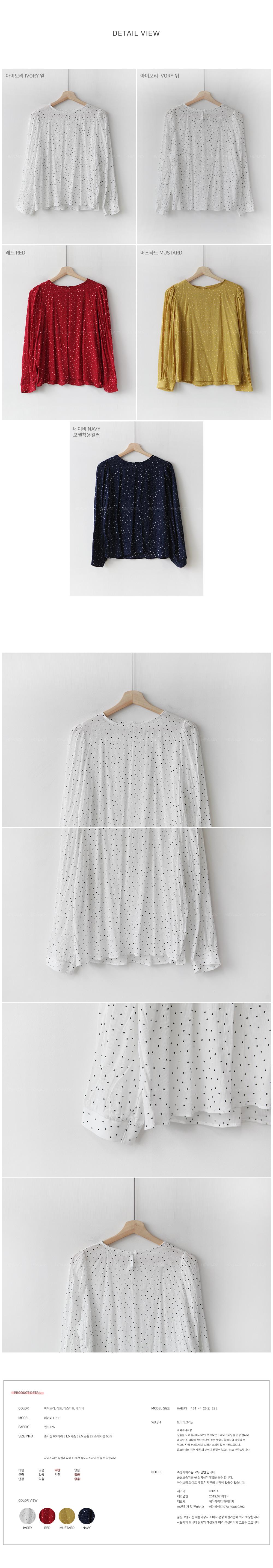 Oslo dot blouse