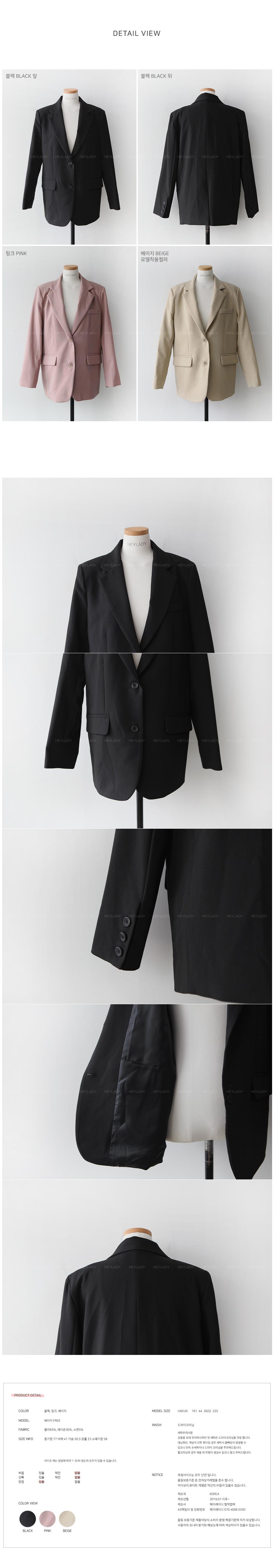 Broman's Single Jacket