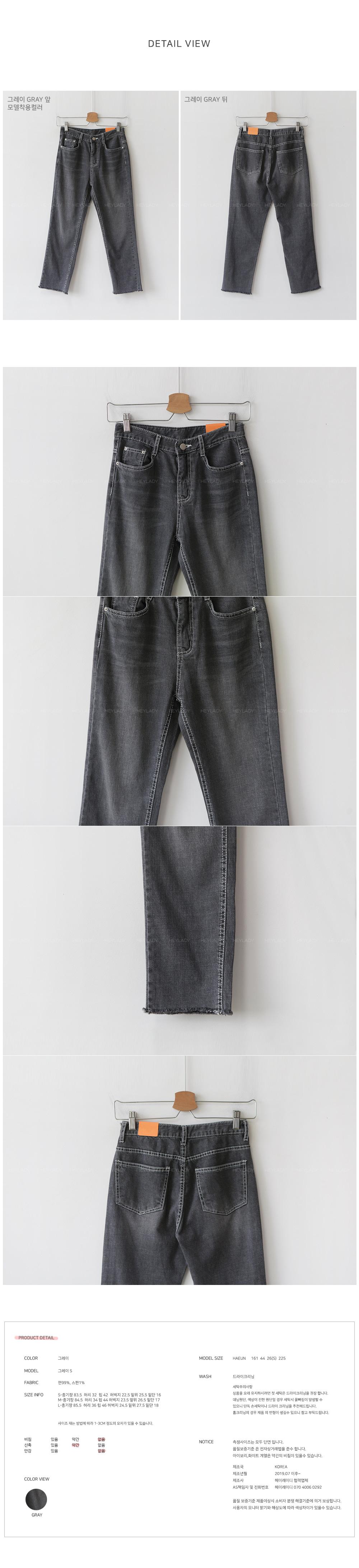 Jake gray denim pants