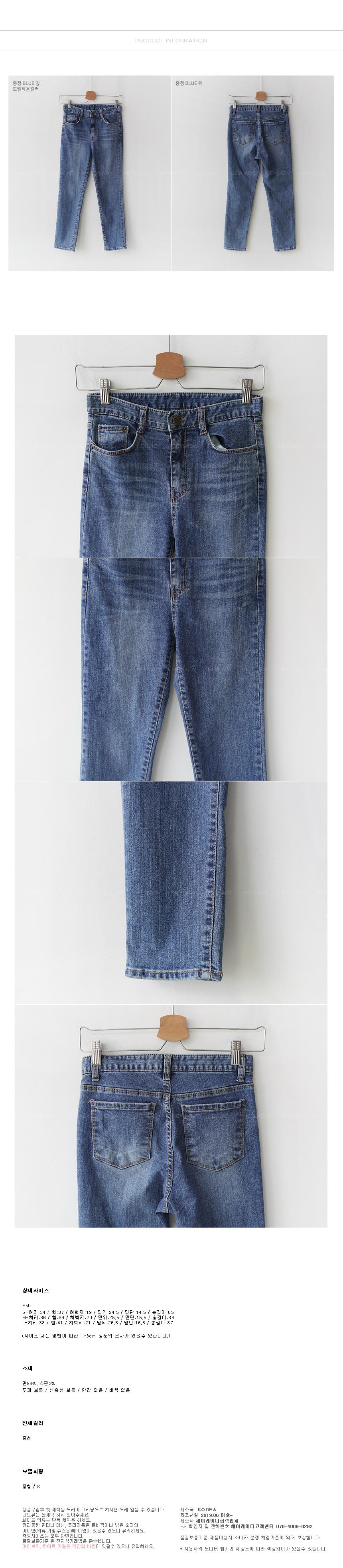 Breeches Denim Pants