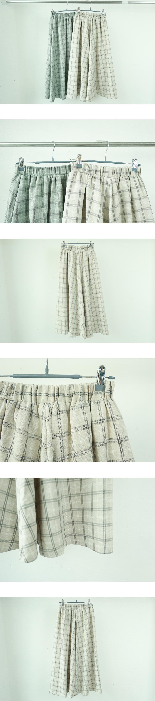K Check Long Skirt
