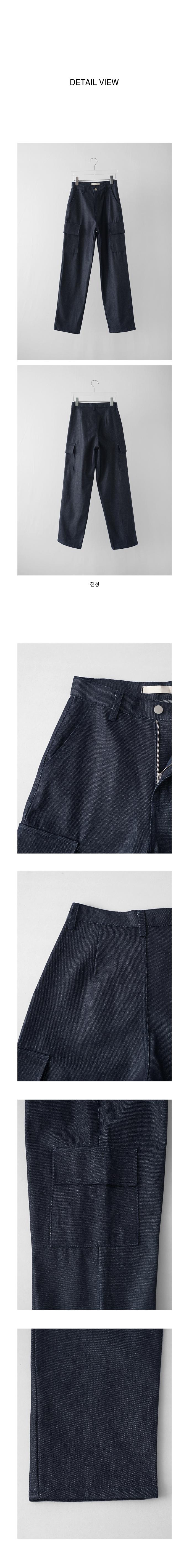 matt texture pocket denim pants