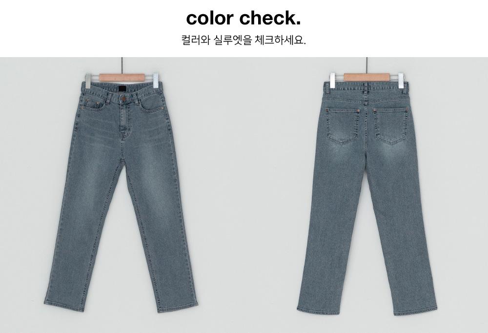 Slim straight vintage gray jeans