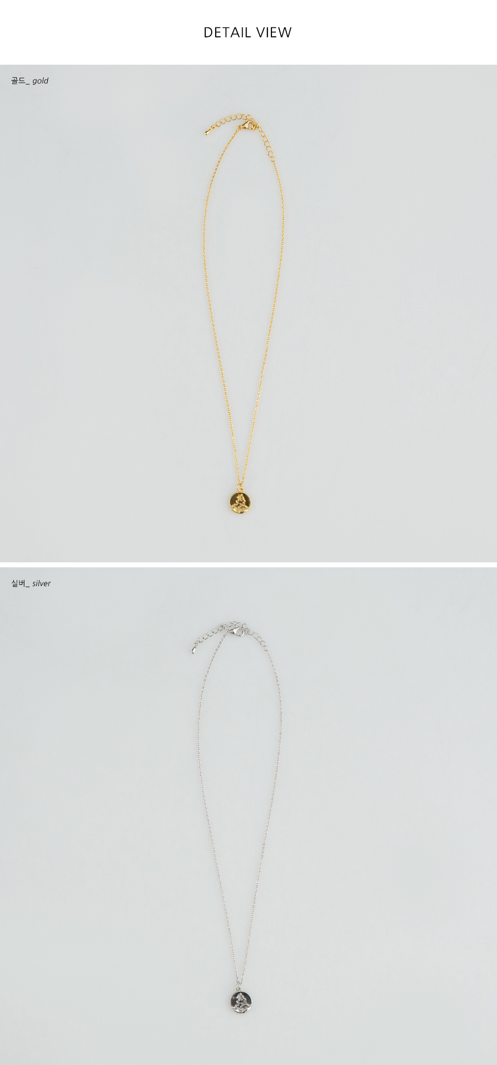 Drawing circle pendant necklace