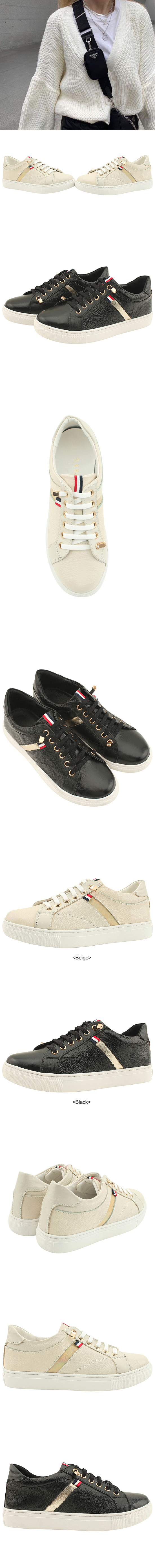 Beige Leather Three-wire Banding Sneakers