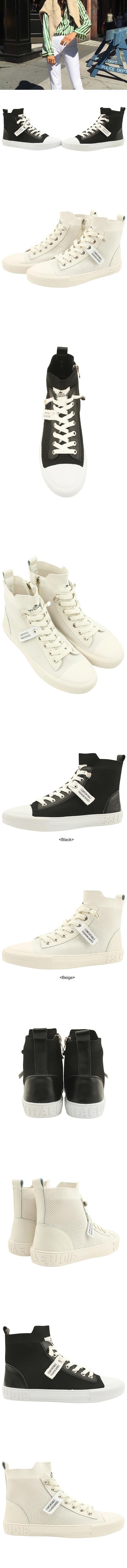 Knit Span Cowhide Ankle Sneakers Beige