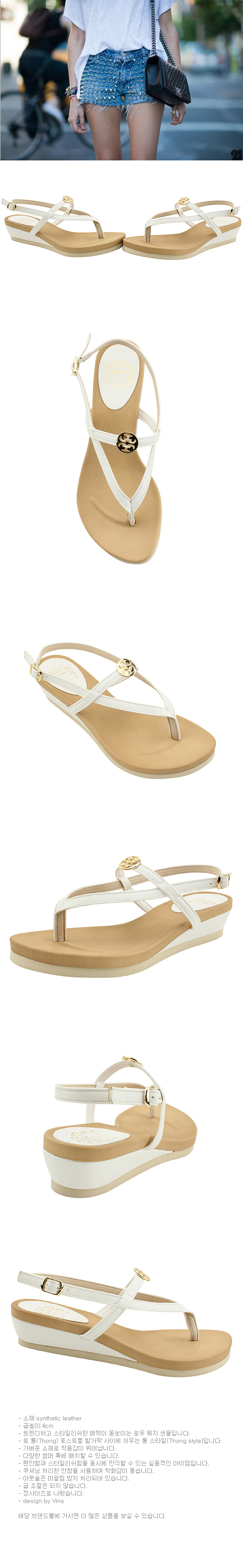 Flip flop strap wedge heel sandals