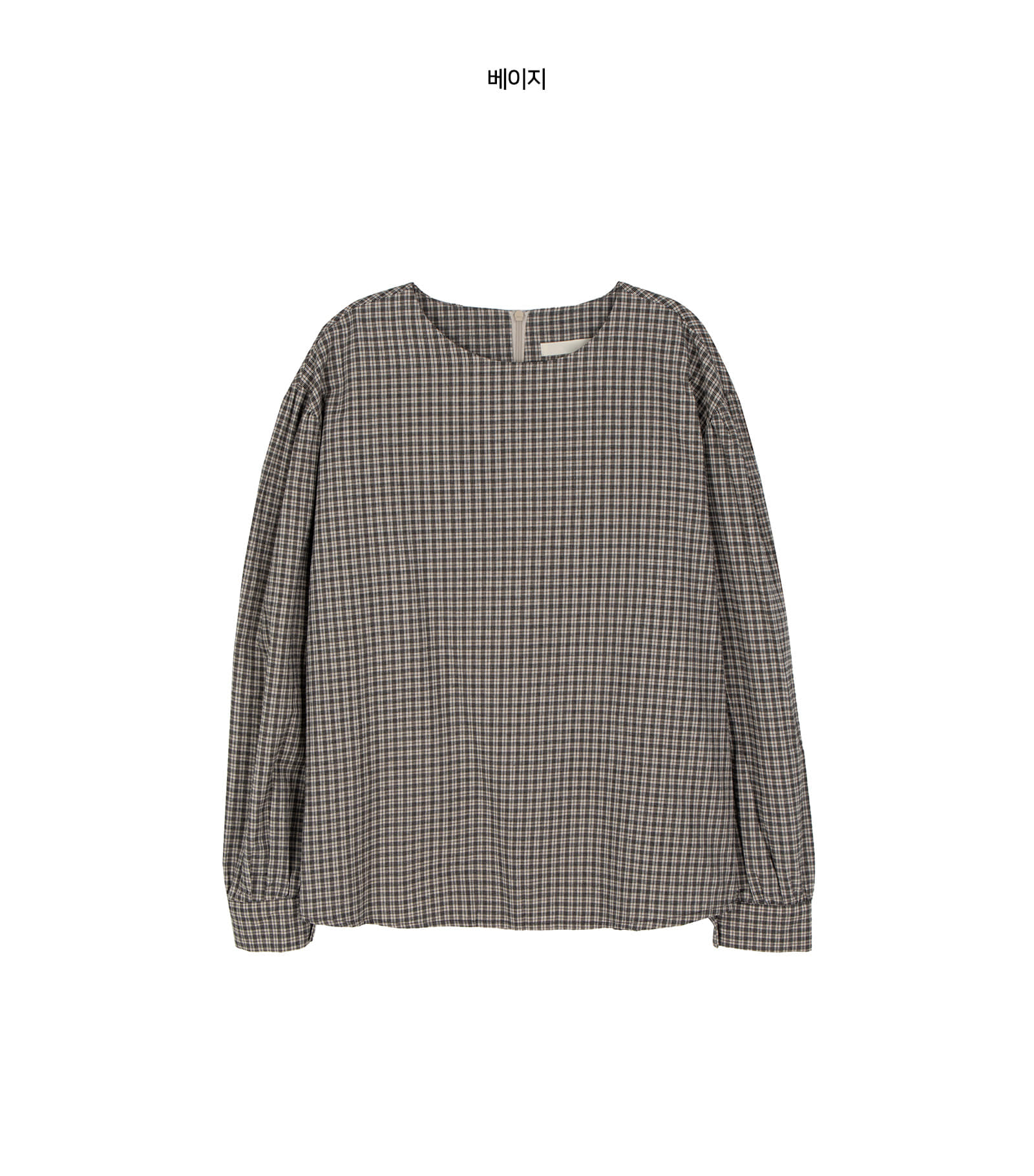 Tiny check volume blouse