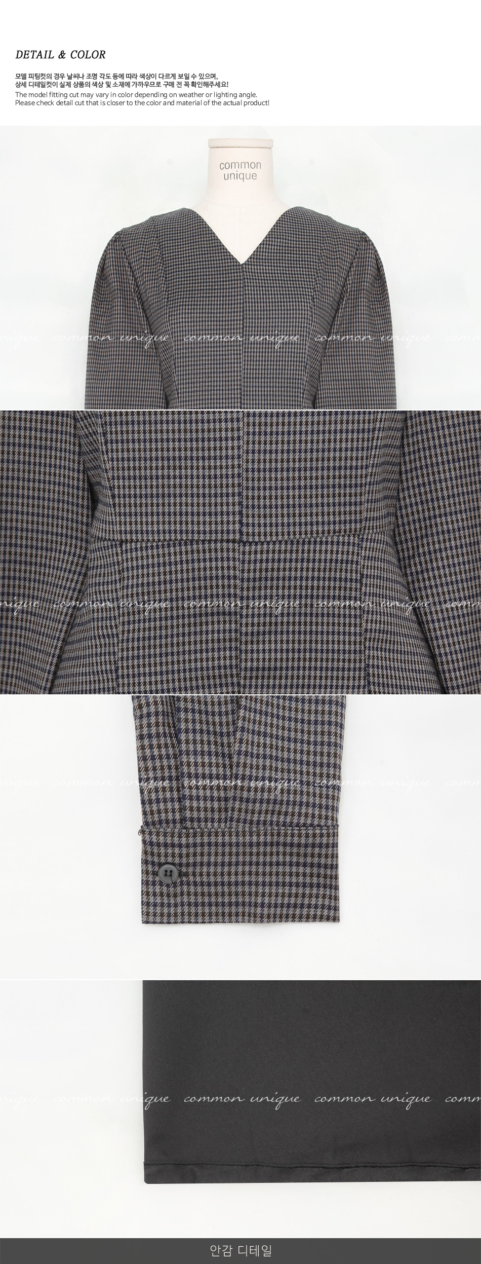 HOUND CHECK STRAP PLEATS OPS