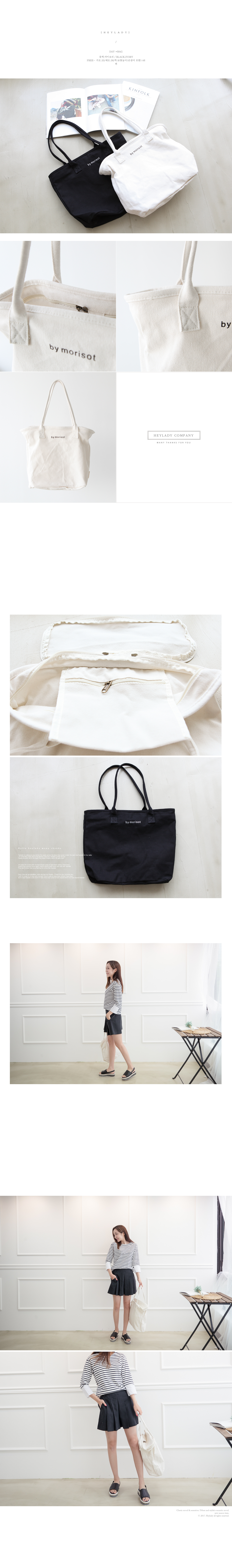 day =BAG -2colors