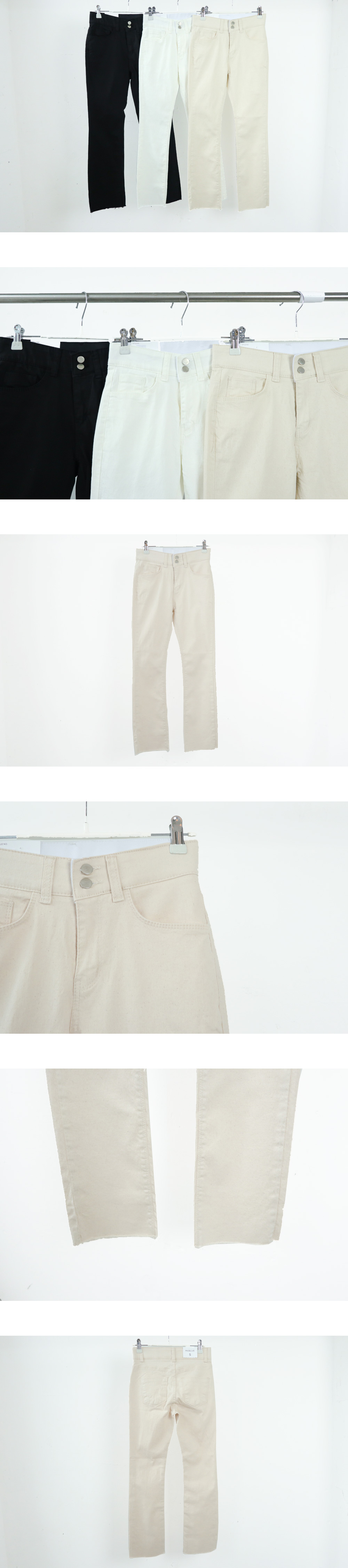 547 Summer 2-button Flared slim pants