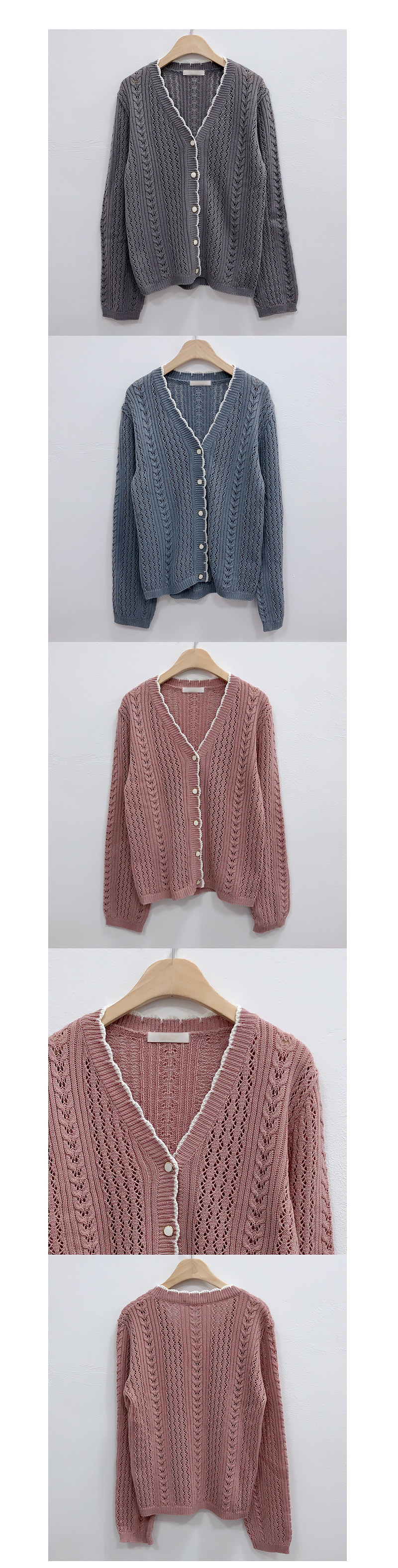 Cotton-cotton color twill knit cardigan