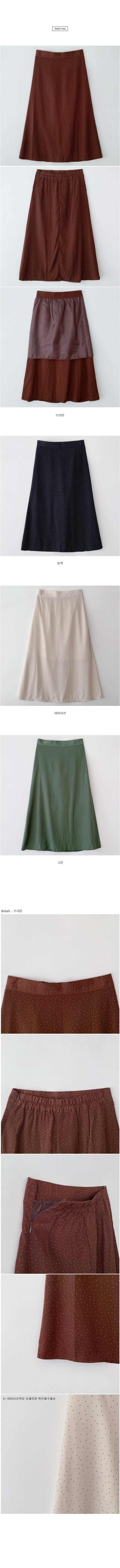 Betty dot long skirt