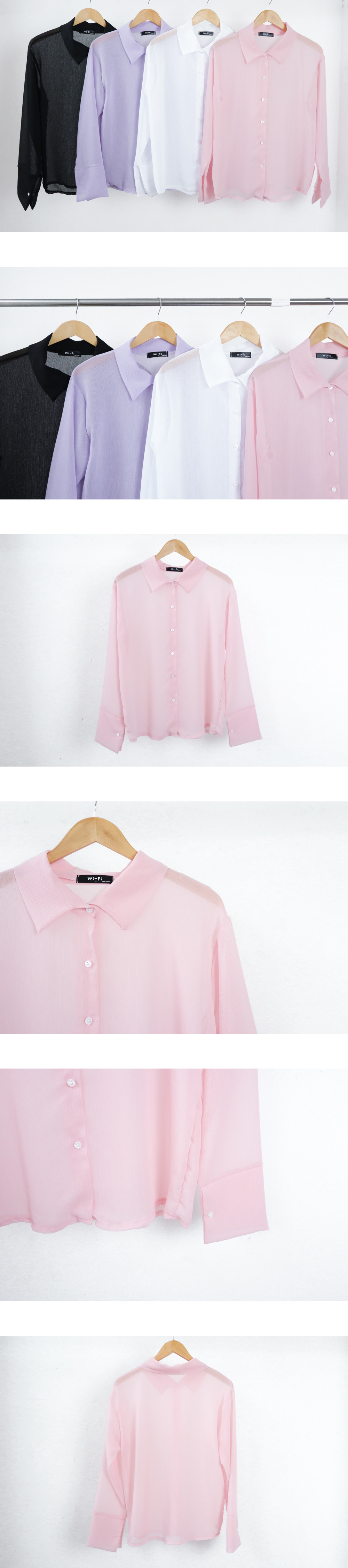 Yoru cuff see-through shirt