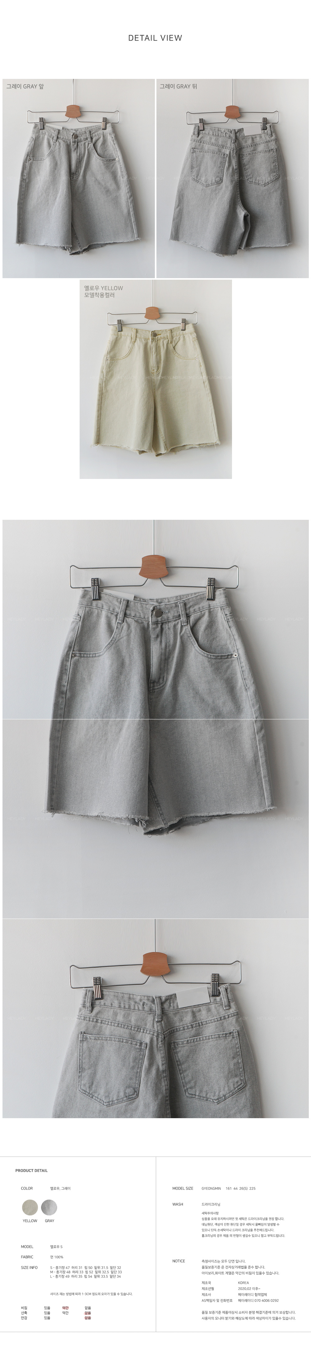 Hickle Wash Short Pants