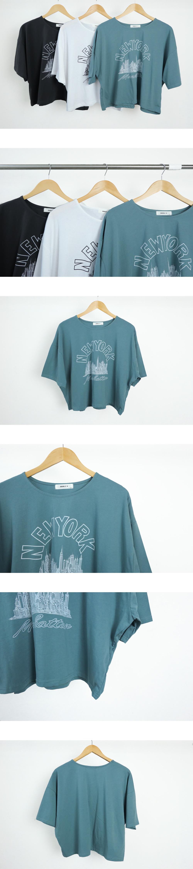 Men's cropped short-sleeved T-shirt