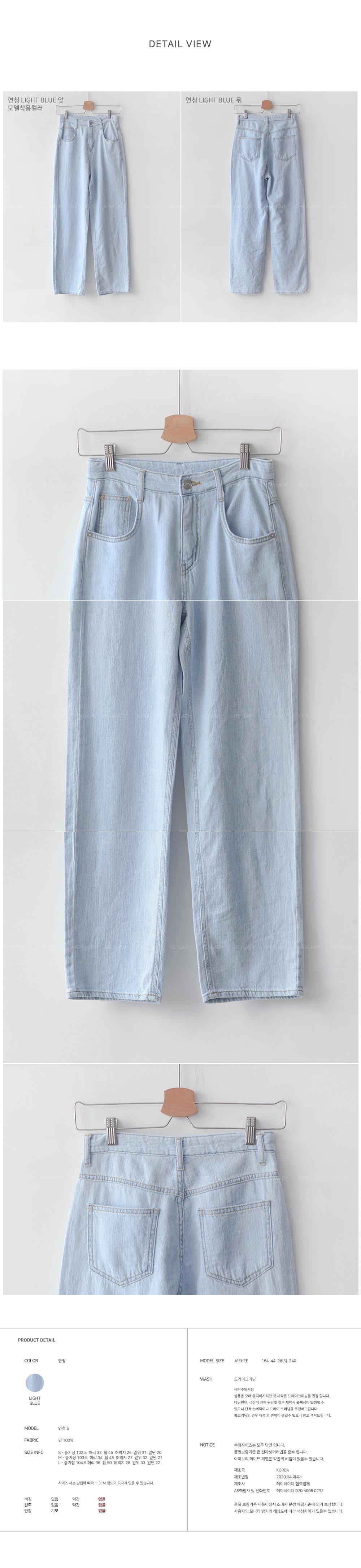 Herty Wide Denim Pants