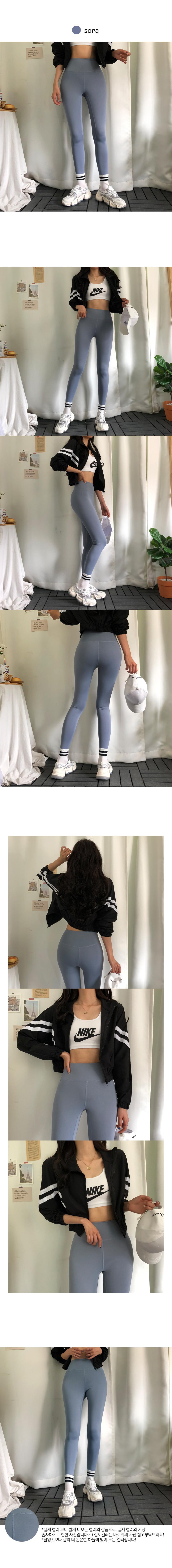 Celeb high waist leggings