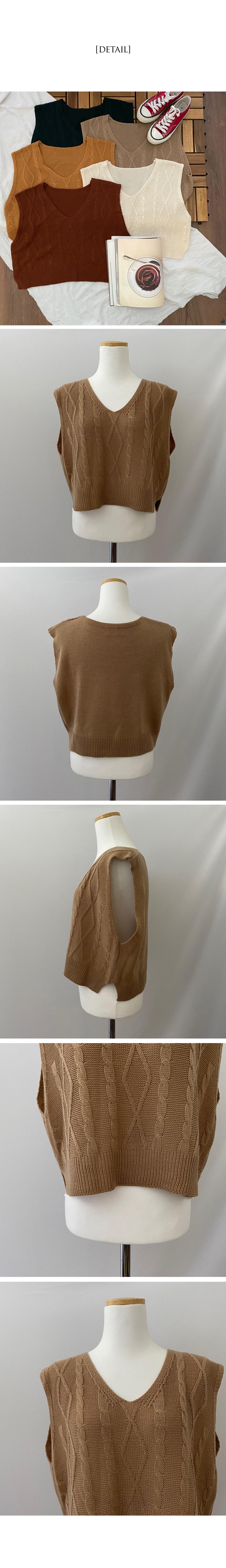 Just cropped knit vest vest