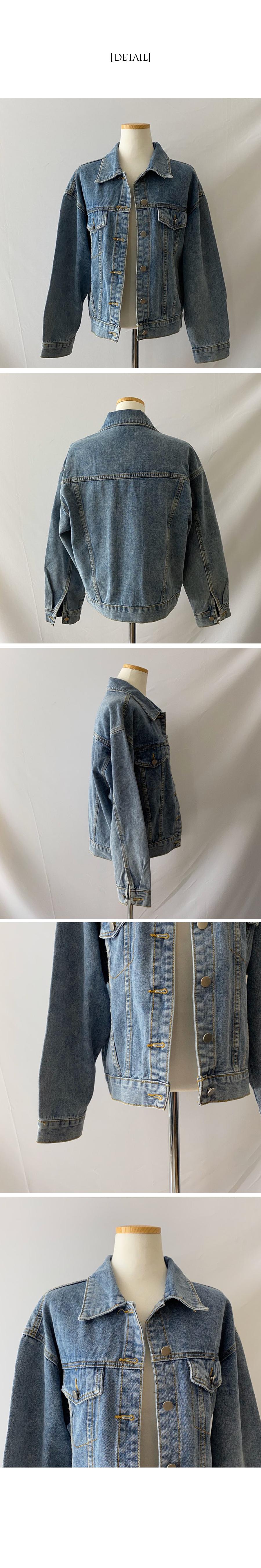 Basic Denim Jacket / Blue Jacket