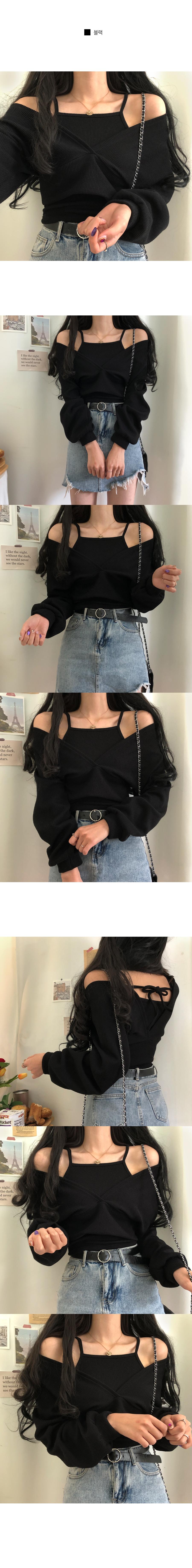 坑條細肩背心+V領針織上衣