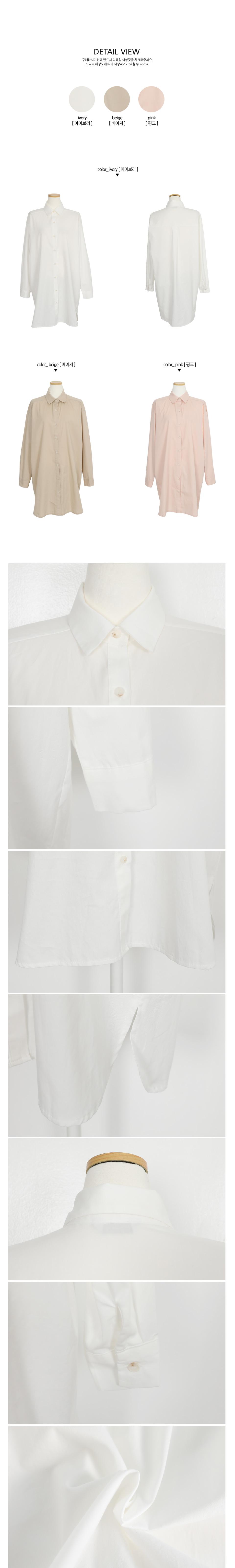 모린셔츠원피스(3color/키작녀추천♥)