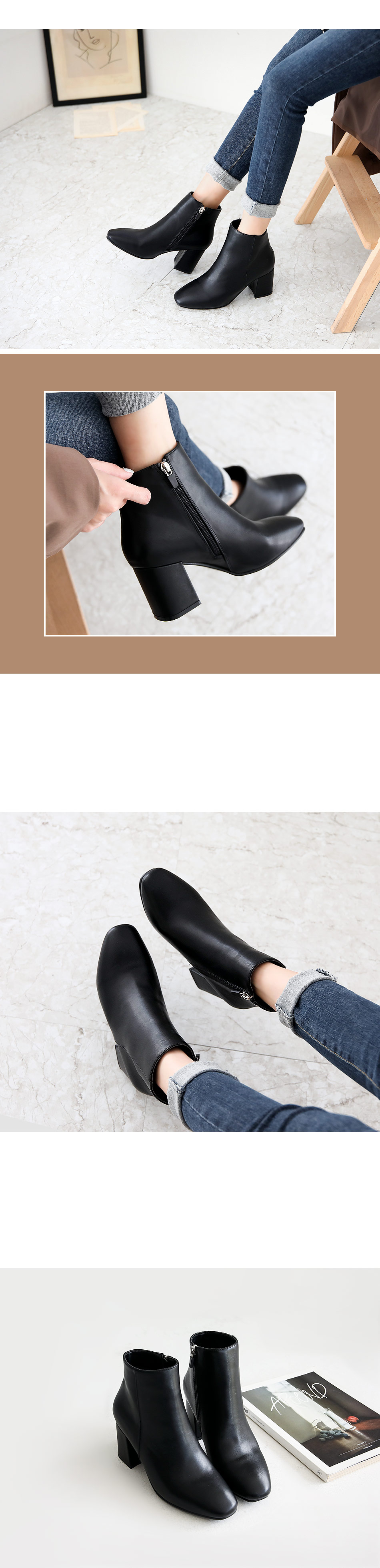 Okens Ankle Boots 7cm