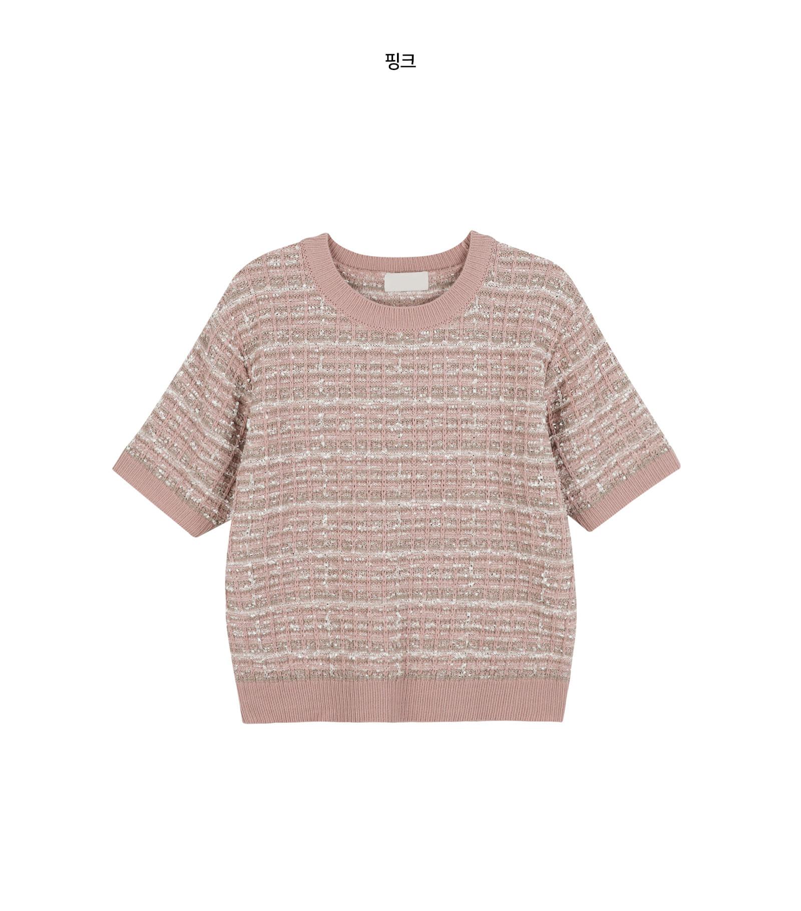 Coco Tweed Color Line Puff Knit