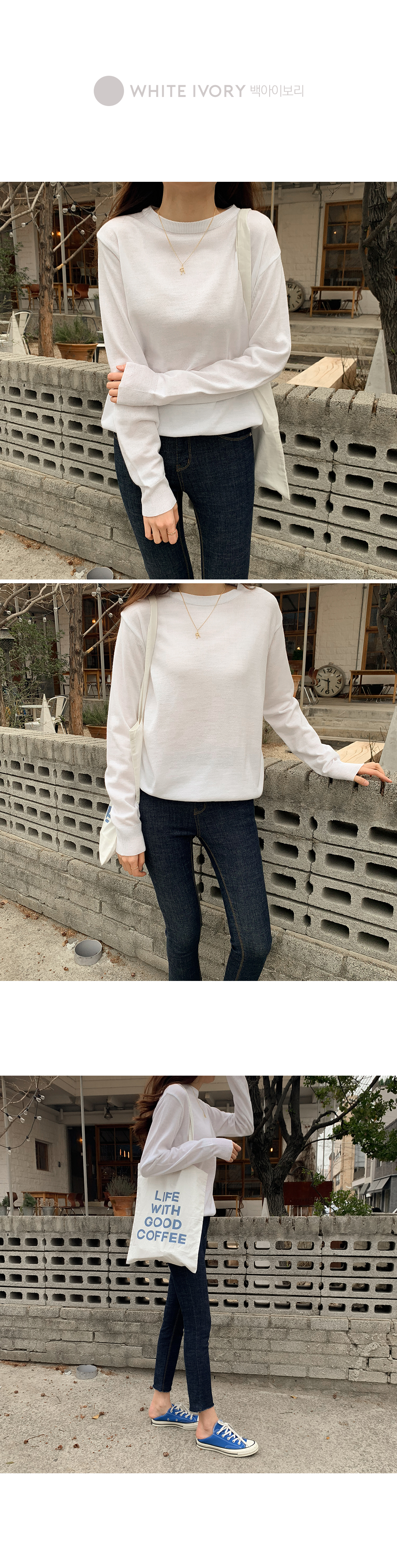 Basic round neck knit
