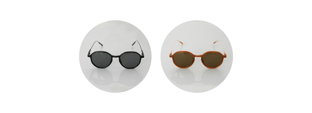 Lined sunglasses