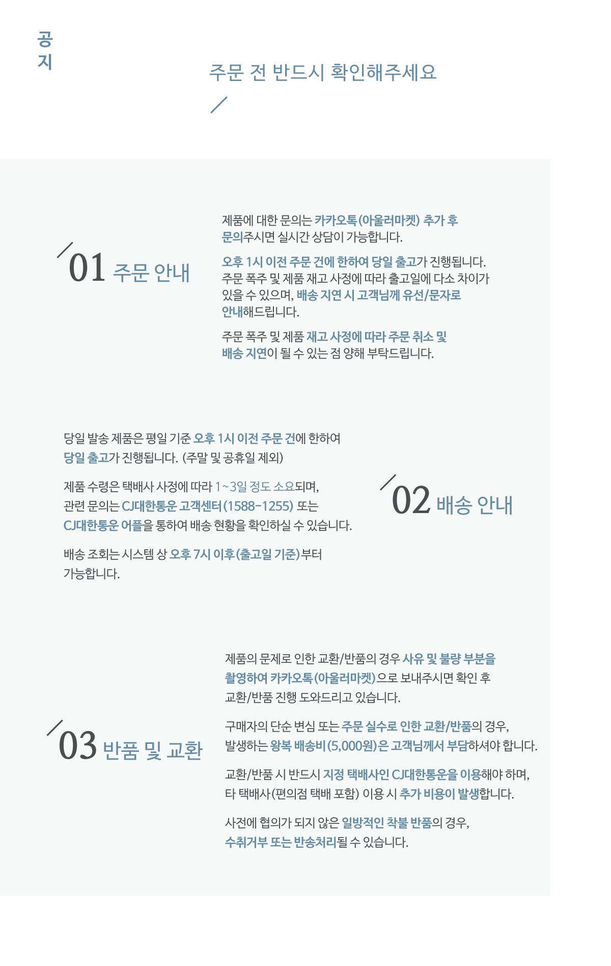 IPhone/Galaxy Haribo Bear Jelly Transparent Jelly Case