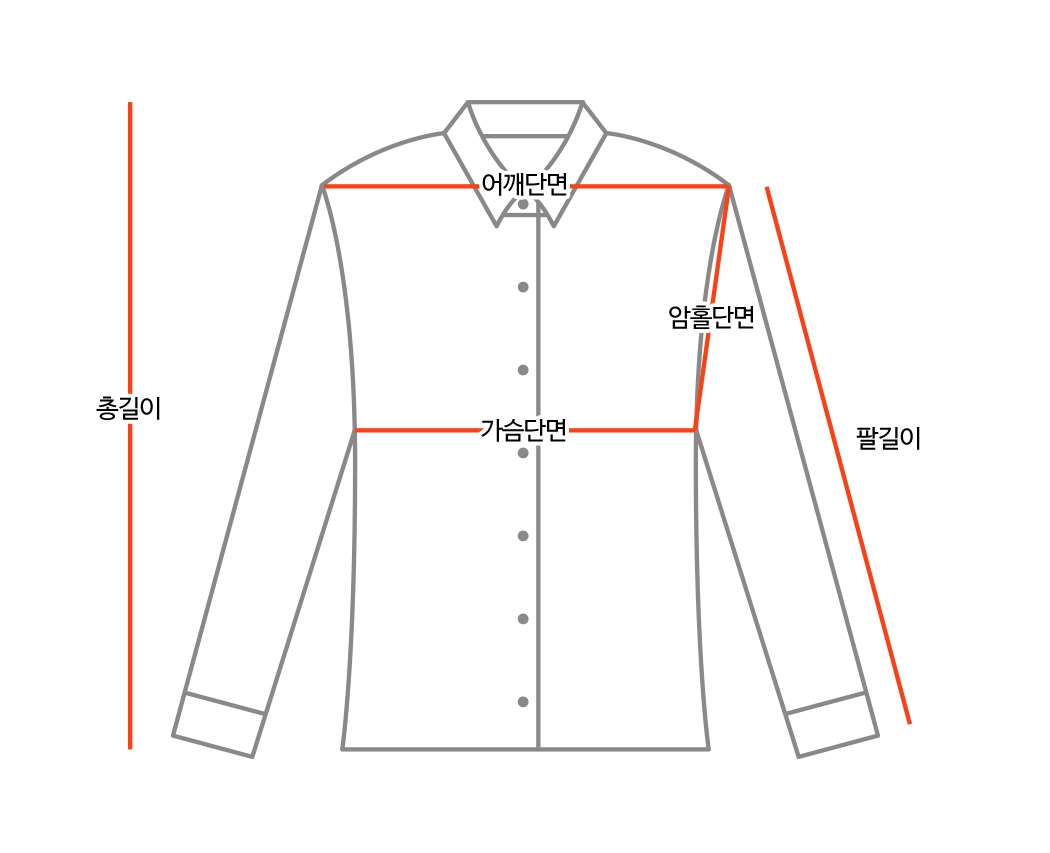 《Planned Product》 Smoked High Density Cotton Shirt