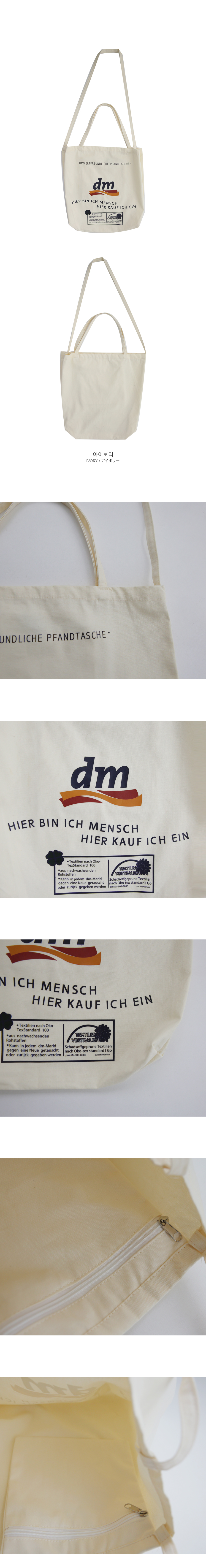 Direct eco (bag)