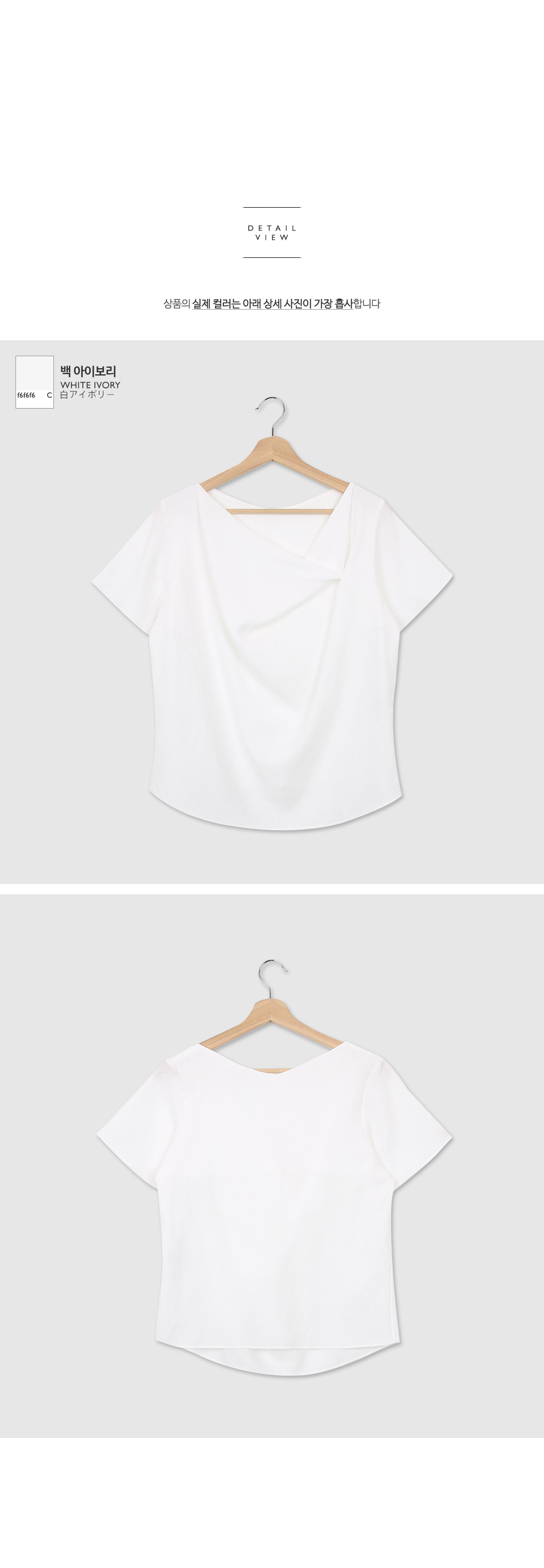 Diagonal wave neck short sleeve blouse
