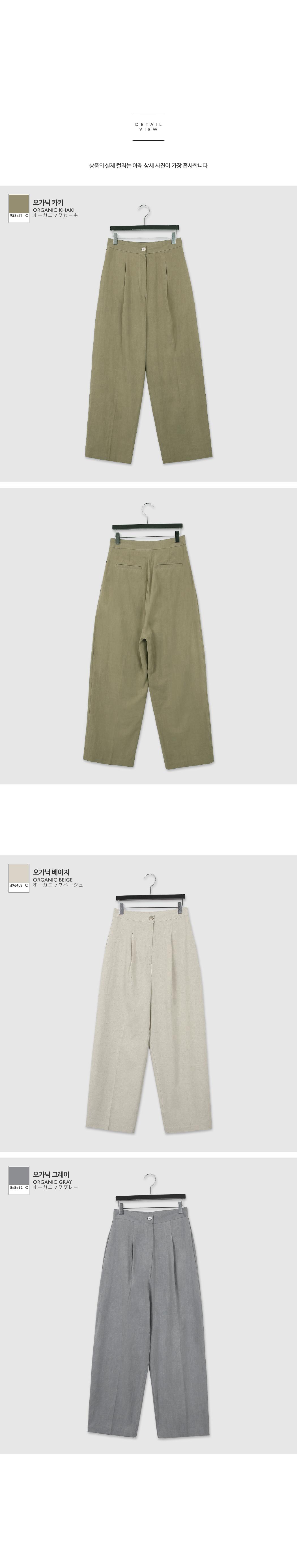 Organic wide linen slacks