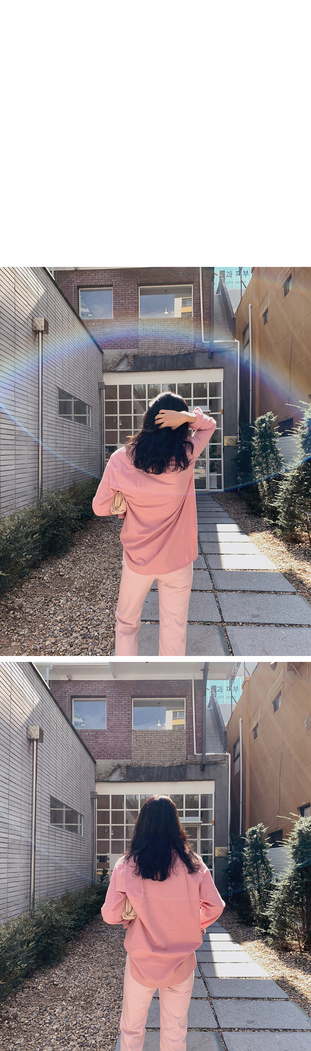 Baby Pink Straight Pants