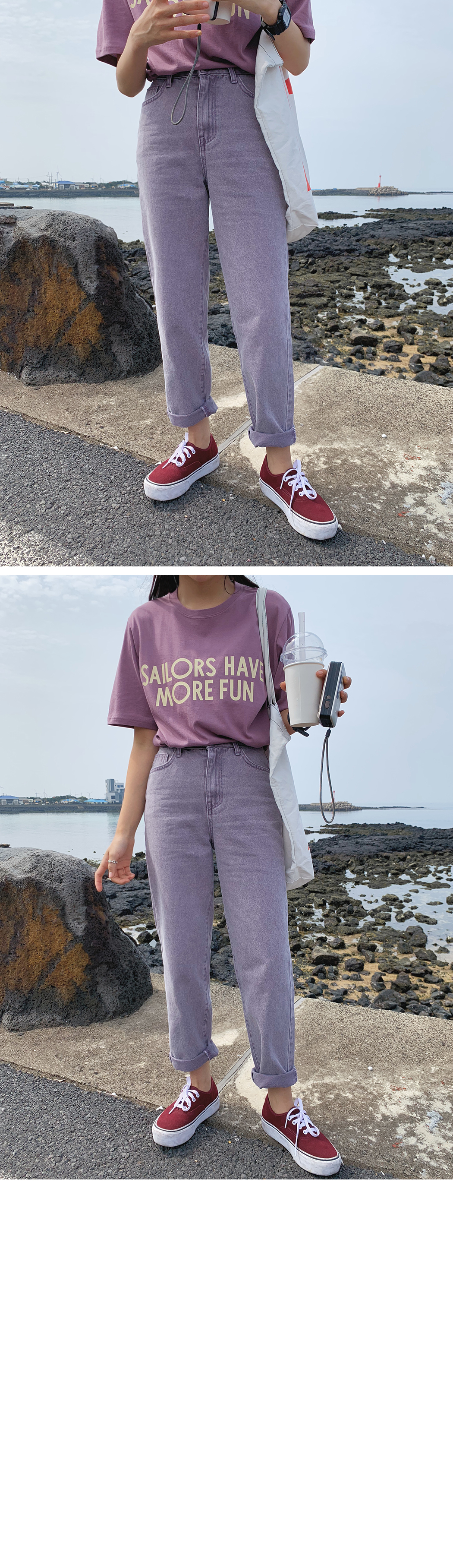 Purple Dingjin Boy Fit Pants
