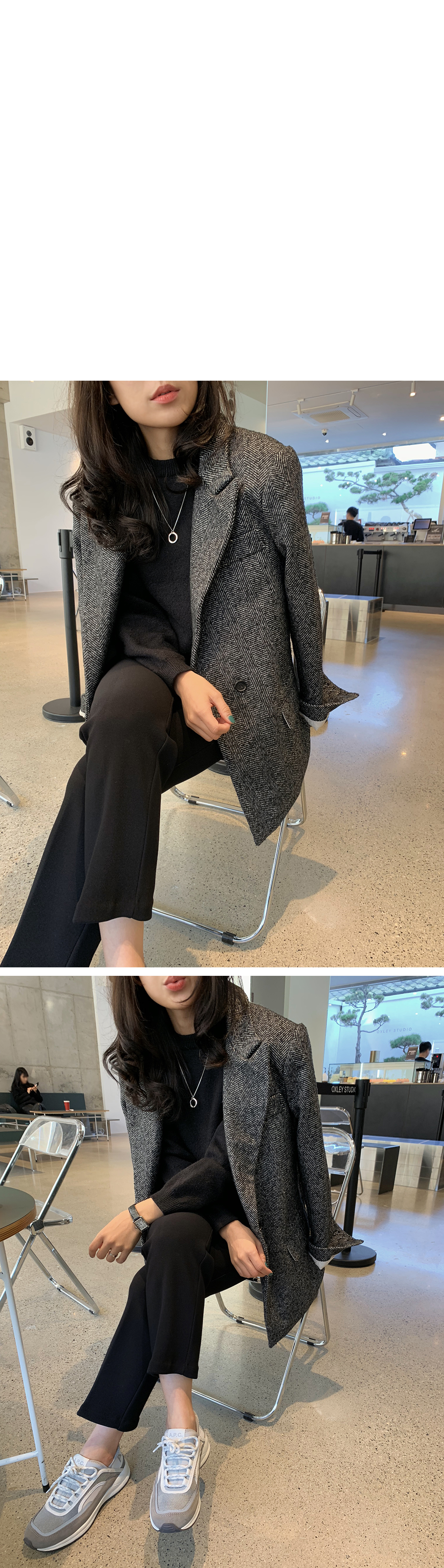 Fogney Standard Fit Knit