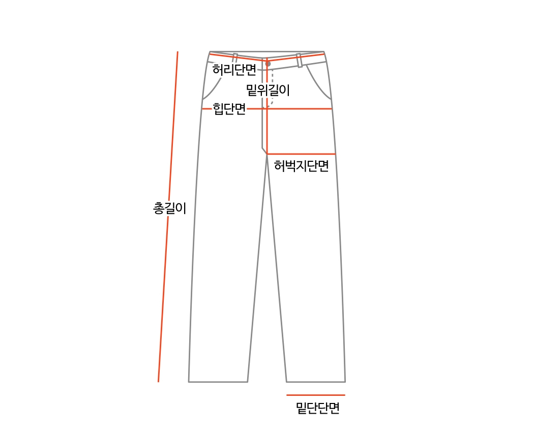 Basic cotton flat pants