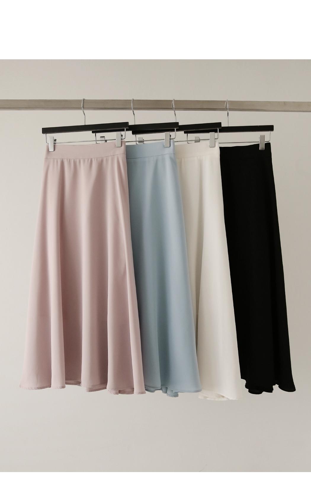 Pastel Flared Skirt