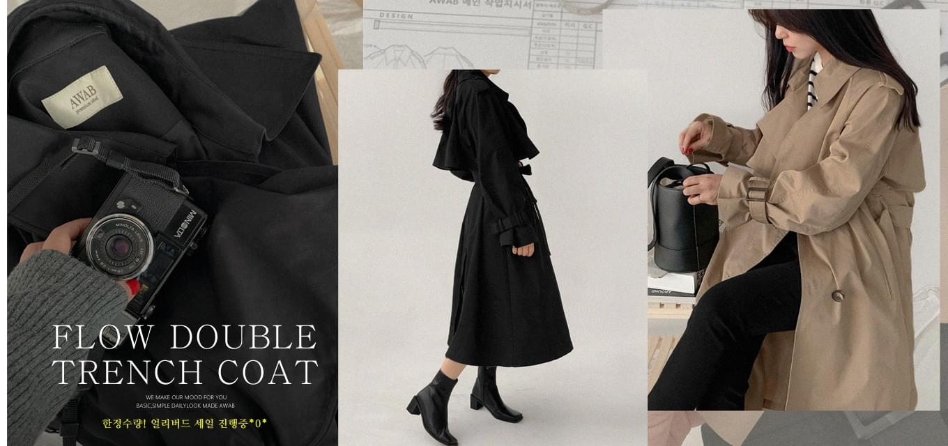 #MADE AWAB:_Double Flow Trench Coat